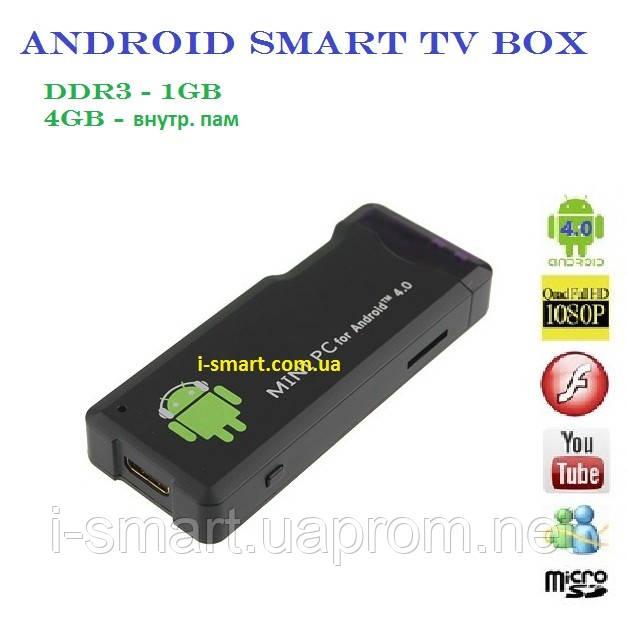 Mk 802 SE Android SmartTV MiniPC