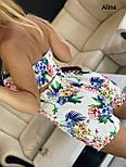 Принтованный летний костюм с шортами и топом с открытым верхом 3810952, фото 3