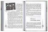 Тихие воды последней пристани. Книга воспоминаний. Архимандрит Иов (Гумеров), фото 6