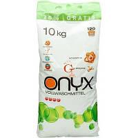 Стиральный порошок ONYX  Vollwaschmittel 10 кг-120 стирок