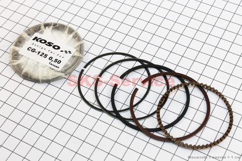 Кольца поршневые 125cc 56,5мм +0,50
