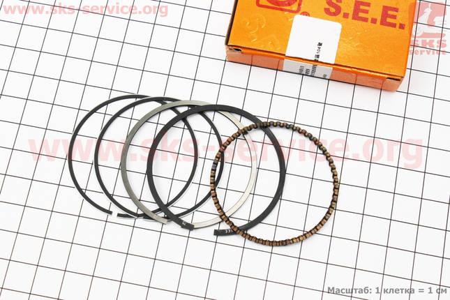 Кольца поршневые 70сс 47мм +0,75 желтая коробка, фото 2