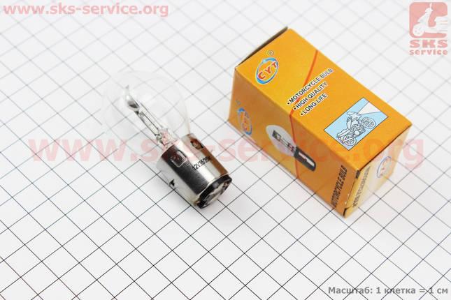 Лампа фары B35 12V 35/35W BA20D, фото 2