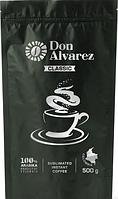 Don Alvarez Classic 500 г Колумбия эконом пакет кофе растворимый сублимированный