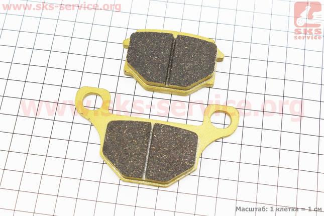 Тормозные колодки передние (диск) желтые, фото 2