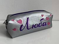 Пенал школьный именной сердечки для девочки (вышивка любого имени)