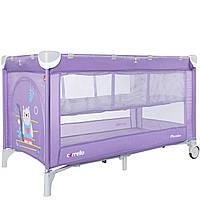 Детский игровой манеж-кровать с колыбелью фиолетовый на колесах CARRELLO Piccolo CRL-9201/2 от рождения