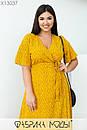 Платье летнее в больших размерах на запах с поясом и длиной миди 1ba715, фото 2