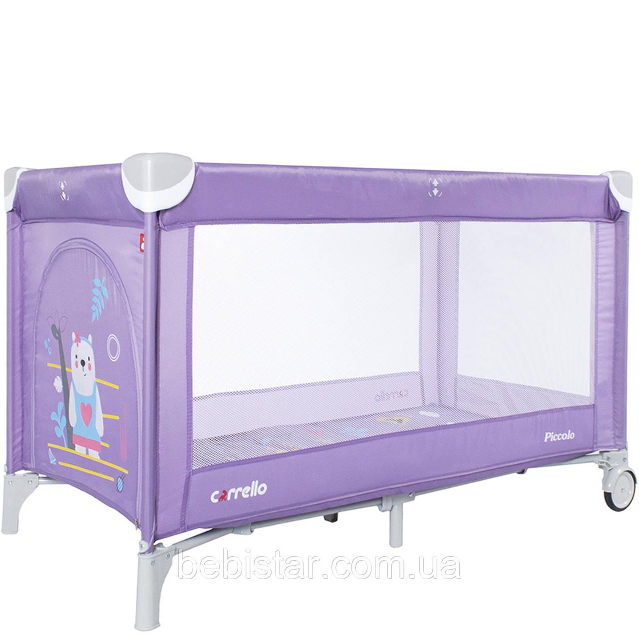 Детский игровой манеж фиолетовый Carrello Piccolo с колесами дверцей на молнии сумкой от рождения до 3-х лет