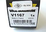 Амортизатор задний на Renault Trafic / Opel Vivaro / Nissan Primastar (2001-2014) Monroe (Германия) MONV1167, фото 6