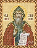 РИП-5029 Св. Равноап. Кирилл Моравский. Схема для вышивания бисером (икона)
