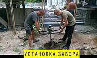Установка и монтаж забора 3D из сварной сетки по Украине