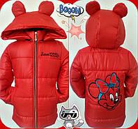 """Детская теплая куртка на синтепоне """"Микки 2""""  для девочки / коралл"""