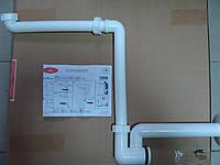 Сифон под мойку Hutterer & Lechner (HL 137)