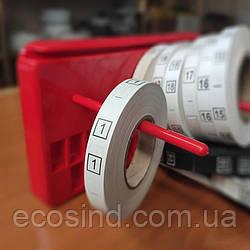 R-01 Размерник пришивной № 1 (СИНДТЕКС-0103)