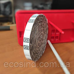 R-627 Размерник тканевый (жаккард) XS 960шт. Белый (СИНДТЕКС-0189)
