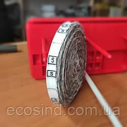 R-629 Размерник тканевый (жаккард) S 960шт. Белый (СИНДТЕКС-0191)