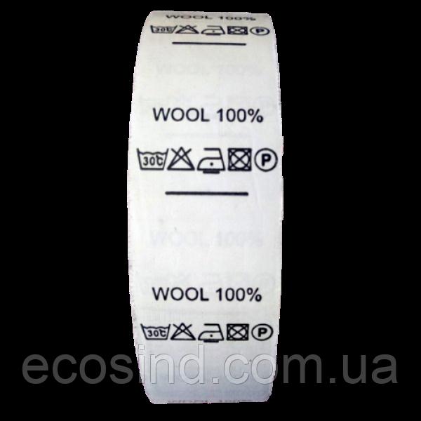 R-679 Составник пришивной для одежды WOOL 100% (5-2239-О-017)