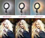 Кольцевая LED лампа диаметром 20см без крепления телефона, питание от usb без штатива, фото 9
