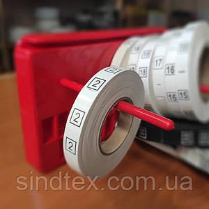 R-02 Размерник пришивной № 2 (СИНДТЕКС-0104)