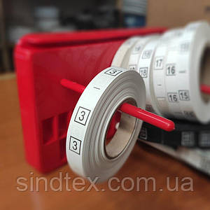 R-03 Размерник пришивной № 3 (СИНДТЕКС-0105)