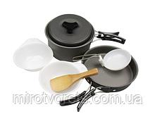 Набор туристической алюминиевой посуды Cooking Set DS-200