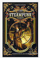 Карты Таро Стимпанк (Steampunk Tarot),