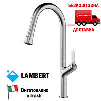 Змішувач для кухні Lambert Pull-Out F LR3093