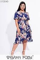 Летнее принтованное платье в больших размерах с коротким рукавом и расклешенной юбкой 1mbr722, фото 1