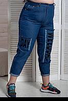Жіночі сині джинси у великих розмірах укорочені на високій посадці 10mbr724