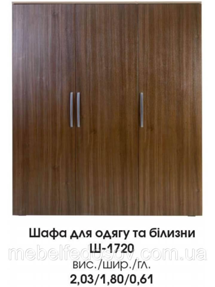 Шкаф 3Д Манхеттен Ш-1720 (БМФ) 1800х610х2030мм