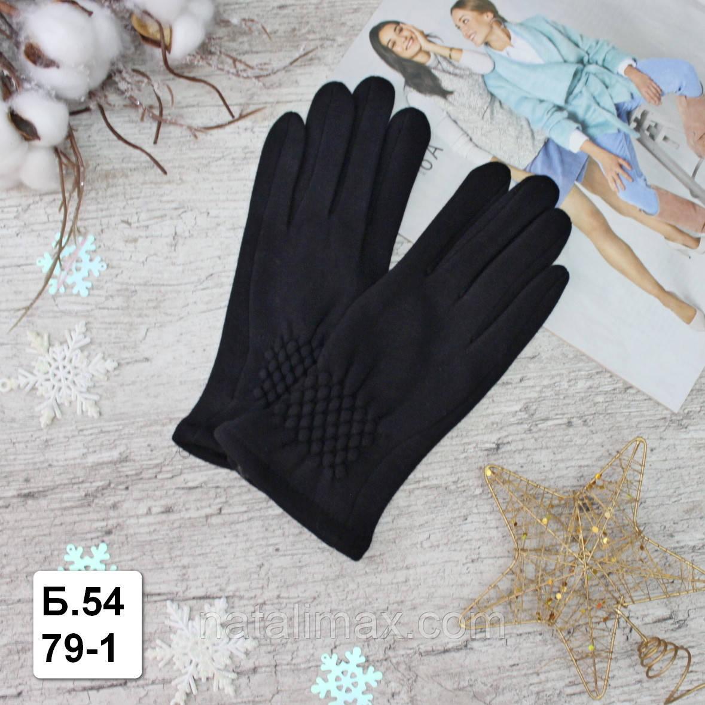 """Рукавички жіночі """"Paidi"""", РОСТОВКА, трикотаж на ХУТРІ, пальчик для СЕНСОРА. Якісні жіночі рукавички"""