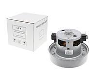 Электродвигатель для пылесоса Samsung VCM-K70GU 1800Вт (TM LPA)