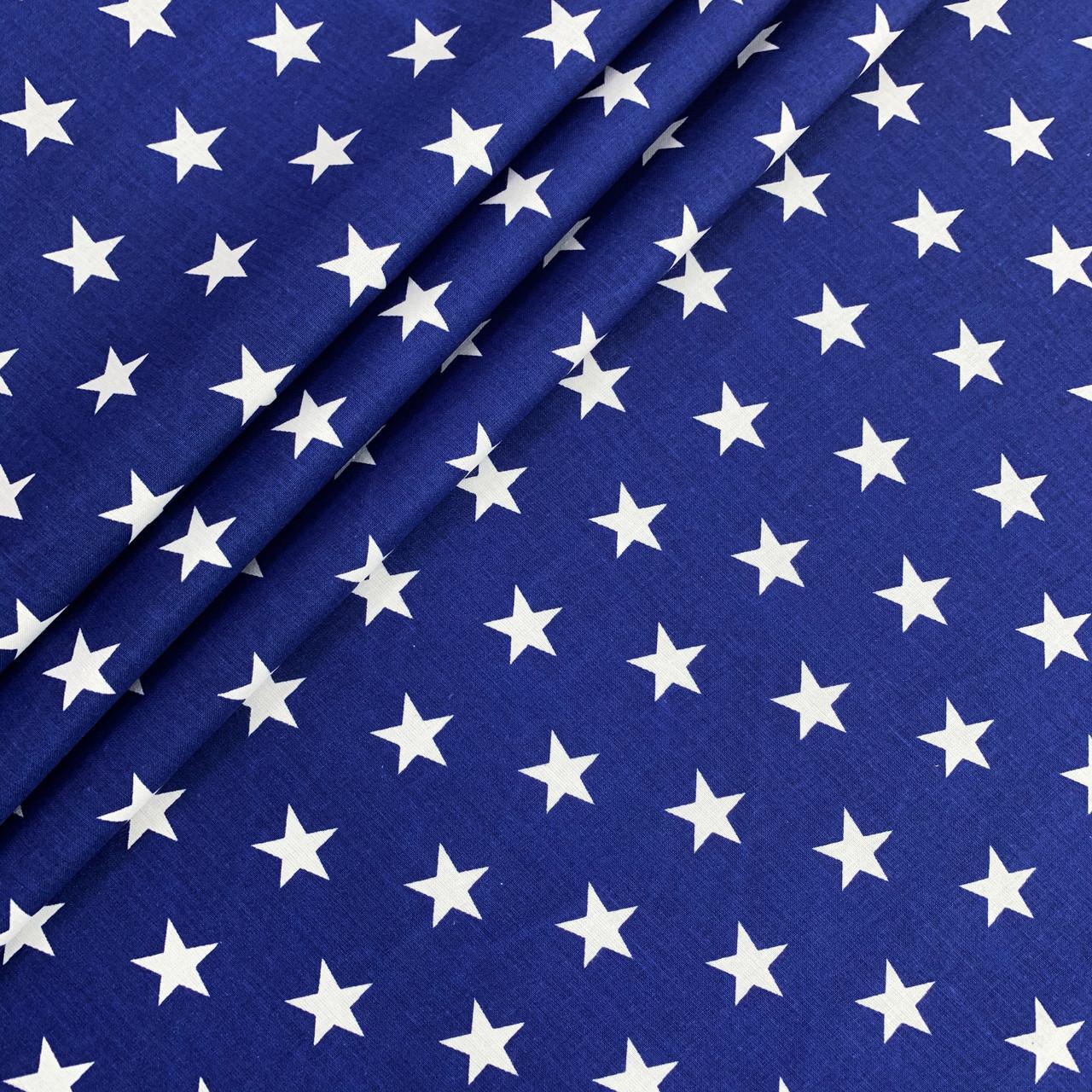 """Польская хлопковая ткань """"звезды белые на синем густые"""""""