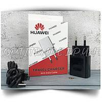 Сетевое зарядное устройство адаптер Huawei AP32 Micro USB QuickCharge Черное, фото 1