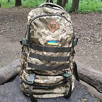 Удобный камуфлированый рюкзак Т-29 пиксель - 40 литоров