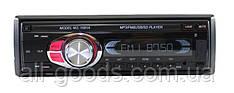 Магнитола MP3 1081A автомагнитола со съемной панелью