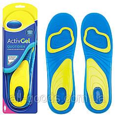 Гелевые стельки для обуви Activ Gel Lady Женские (38-42 размер)