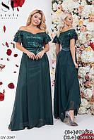 Нарядное платье гипюровое с пайеткой с шифоновой юбкой Размер: 48-50, 50-52 Арт: 439