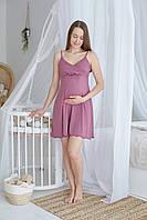 Ночная рубашка для беременных и кормящих Mirelle (фрез), фото 1