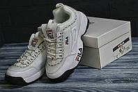 Fila Disruptor 2 белые фила летние кроссовки женские