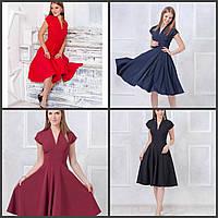 Р. 42 - 54. Шикарное платье с расклешенной юбкой. Красное, бордовое, черное и темно синее платьице.