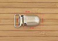 Зажим под ленту 16 мм ЛД-2121-2 никель, фото 1