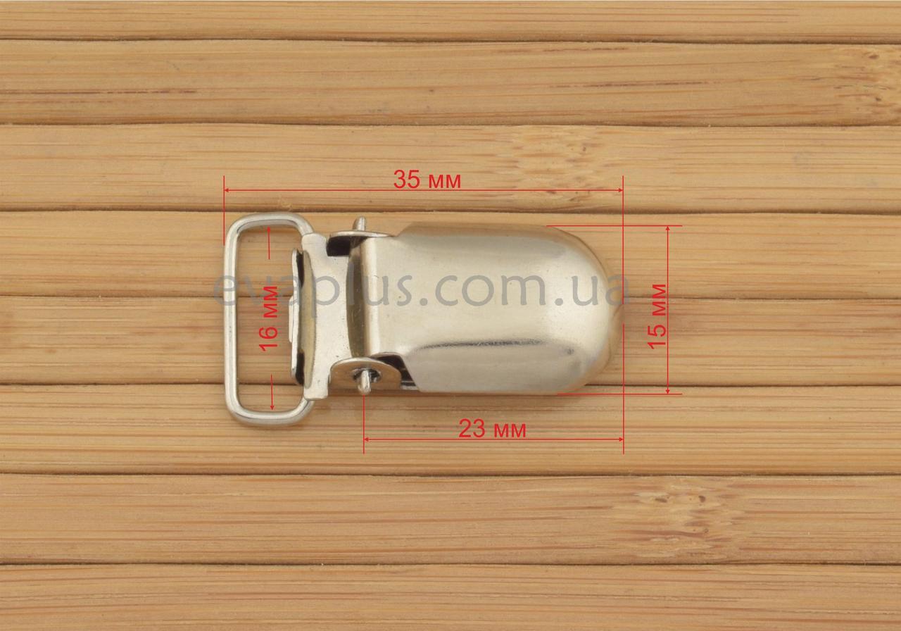 Зажим под ленту 16 мм ЛД-2121-2 никель