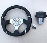 Руль на Ваз 2114 в комплекте с адаптером (переходником под руль) Спорт руль с кнопкой сигнала., фото 2