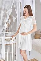 Ночная рубашка для беременных и кормящих Grace (молочный), фото 1