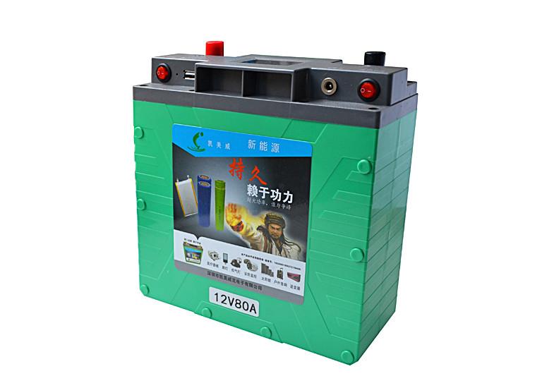 Аккумулятор Battery Li-ion KMW, 12V 80A