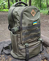 Рюкзак камуфляжный расцветки хаки Т-29 - 40 литоров