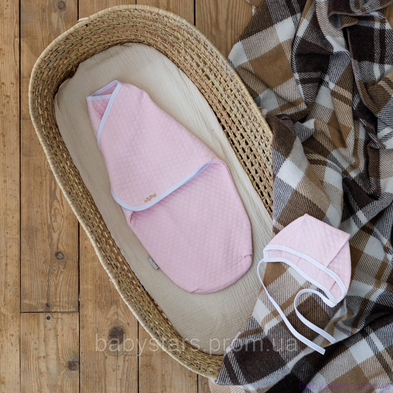 """Пеленки для новорожденных на липучках """"Капитоне"""" с шапочкой, нежно розовая, для деток 0-3 мес."""