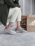 Жіночі кросівки Adidas Yeezy Boost 350 V2 'Tail Light' Woman (сіро-помаранчеві) 448GL, фото 2